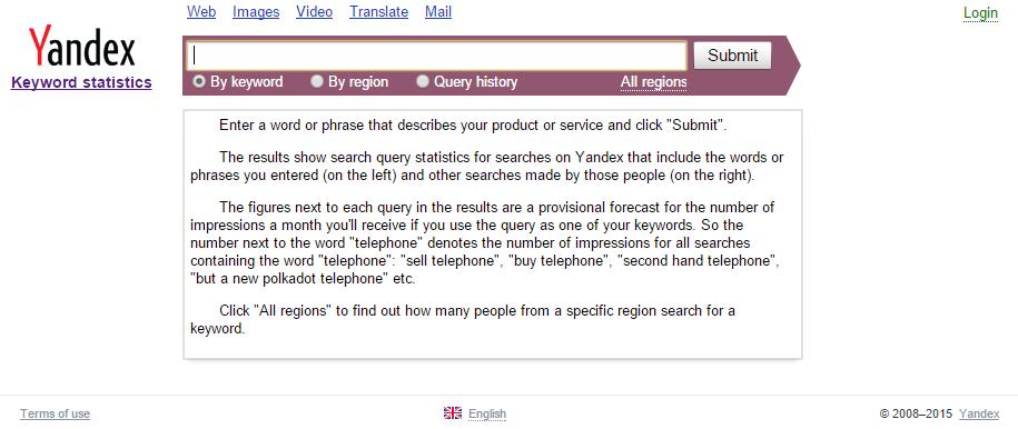Yandex.Wordstat