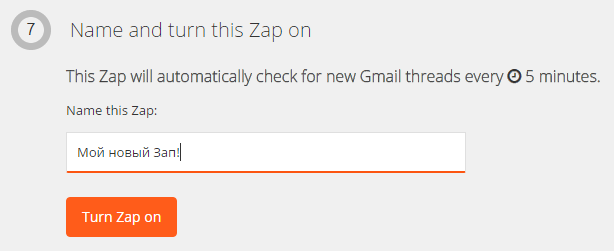 Create a Zap. Step 17